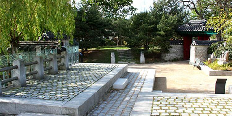 Jardin d'Acclimatation : Jardin Coréen, Salle de location Paris Chaillot  #0