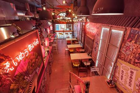 HAHA Bordeaux, Restaurant Bordeaux  #0