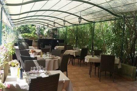 Hotel Restaurant Les Cedres, Salle de location Villeneuve-lès-Avignon  #0