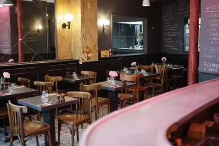 Gallina (FERMÉ), Bar Paris République #0