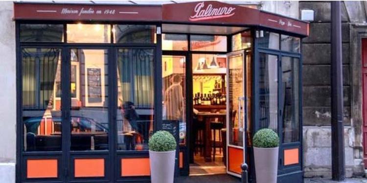 Le Palinuro Pizza Bar, Bar Paris Faubourg Montmartre #0