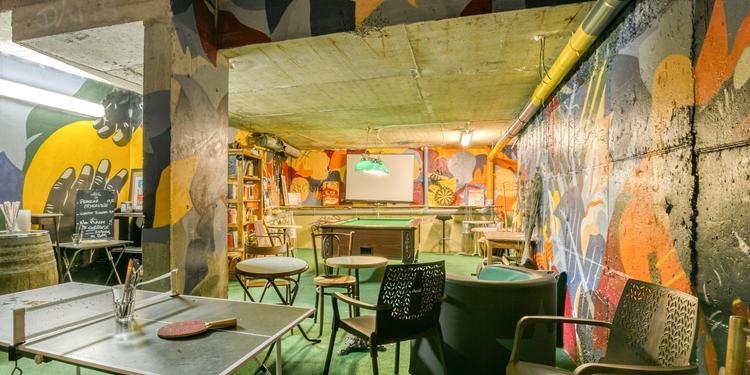 Le Mouffetard, Bar Paris Jardin des Plantes #0