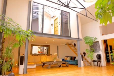 Le Loft Upgrade, Salle de location Asnières-sur-Seine Asnières #0