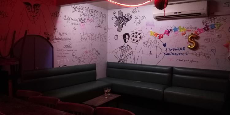 Le Repaire, Bar Paris Quartier Latin #0