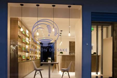 Kanpai, Bar Paris Les Halles #0