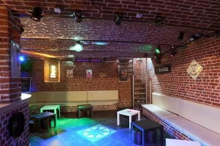 La Chapelle à ma Tante, Bar Lille Lille #0