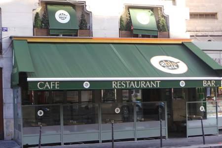 Le 2 Bis Café, Bar Paris Quartier Latin #0
