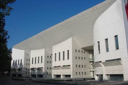 Conservatoire National Supérieur De Musique Et De Danse De Paris, Salle de location Paris La Villette #0