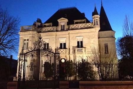 Château des Tours, Salle de location Le Bouscat Le Bouscat #0