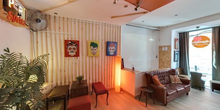El Naranja Café, Bar Madrid Conde Duque #1
