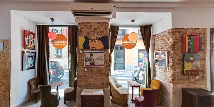 El Naranja Café, Bar Madrid Conde Duque #4