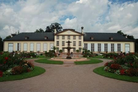 Pavillon Joséphine, Salle de location Strasbourg Orangerie  #0