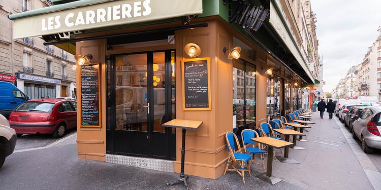 Les Carrières, Bar Paris Clignancourt #0