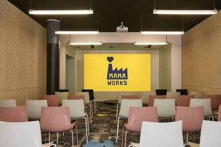 Mama Works Bordeaux : Mama Meets 4, Salle de location Bordeaux Bacalan #0