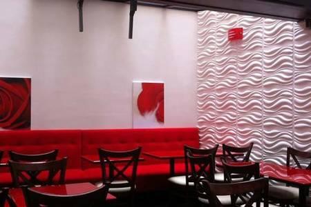Chez Barbara, Bar Paris Charle de Gaulle - Etoile #0