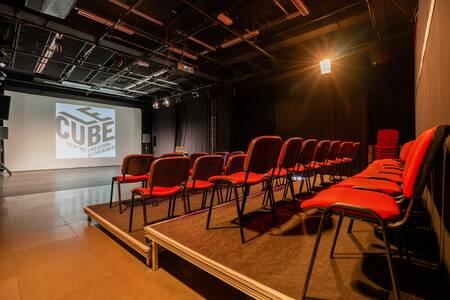 Le Cube, Salle de location Issy-les-Moulineaux  #0