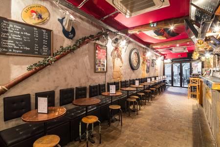 Le Village, Bar Paris Panthéon #0