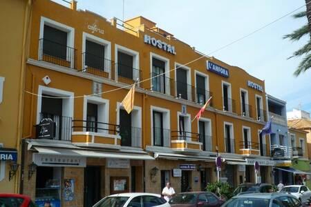 Hostal L'Anfora, Sala de alquiler Dénia Explanada de Cervantes #0