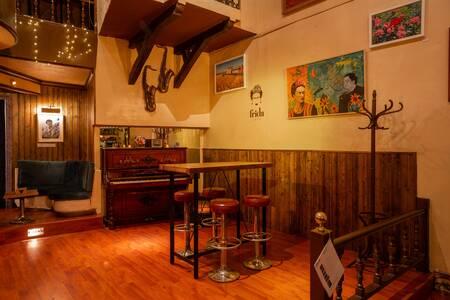 Café Frida, Bar Madrid Chamberí #0
