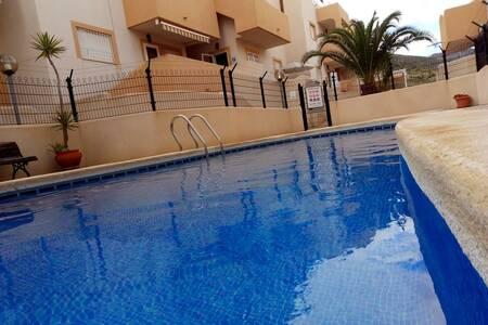 Residencia el Pinar de San Gines, Sala de alquiler Cartagena Cartagena  #0