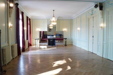 Le Conservatoire Russe, Salle de location Paris Trocadéro #0