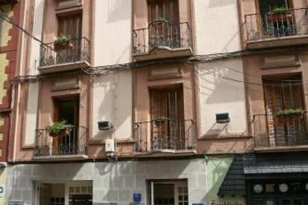 Hotel La Paz, Sala de alquiler Jaca Jaca #0