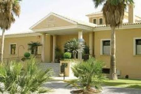 Alicante Spa & Golf Resort, Sala de alquiler Alacant Alacant #0