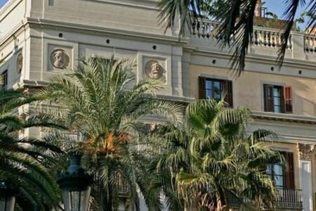 Hotel Do Placa Reial, Sala de alquiler Barcelona Plaça Reial #0