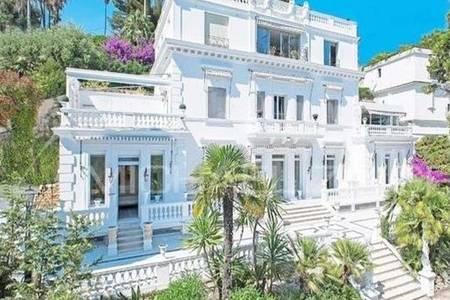White House Cannes, Salle de location Cannes  #0