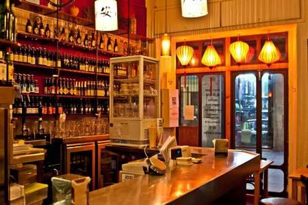 Mosquito, Bar Barcelona Born #0