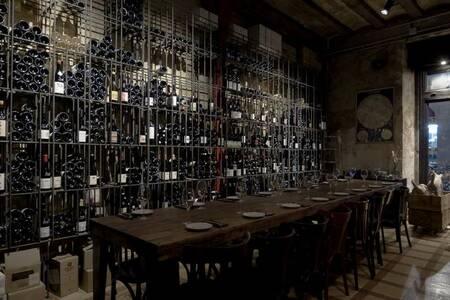 Bar Brutal, Bar Barcelona El Born #0