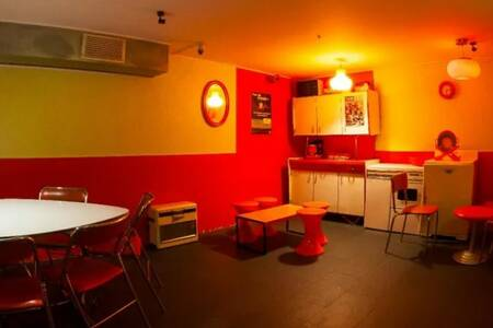 La Maison Café, Bar Nantes Bouffay #0