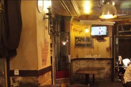 La Cordonnerie, Bar Paris Bonne-Nouvelle #0