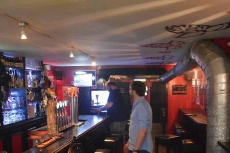 Le Chouff'Bar, Bar Paris Val de Grace #0