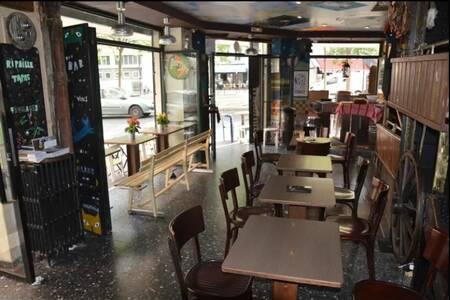 Babel Café, Bar Paris Saint Ambroise #0