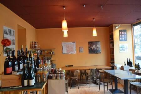 Les Babines, Bar Paris Folie Méricourt #0