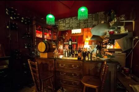 Dada, Bar Toulouse Les Chalets  #0