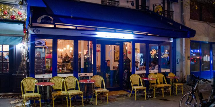 Chez Fanfan, Bar Paris Saint Martin #0