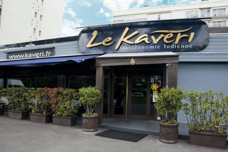 Le Kavéri, Salle de location Asnières-sur-Seine  #0