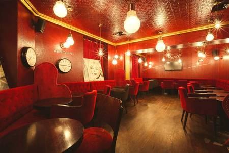 Le Bistrot Cockney, Bar Paris Pigalle #0