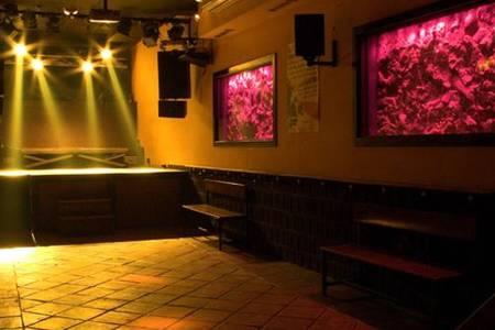 Café La Palma, Bar Madrid Malasaña #0