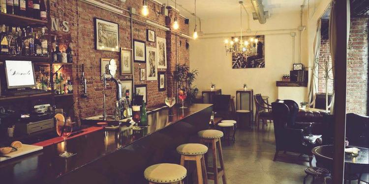 Ditirambo, Bar Madrid Chamberí #0