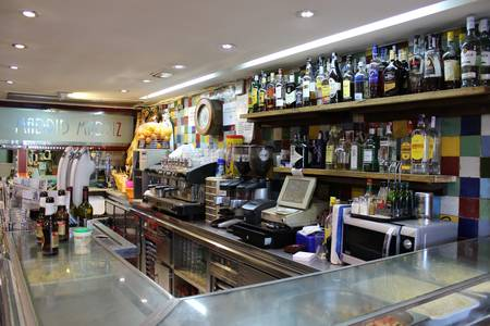 Taberna Madrid Madriz, Bar Madrid  #0