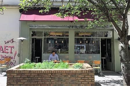 Green House, Bar Paris Parmentier #0