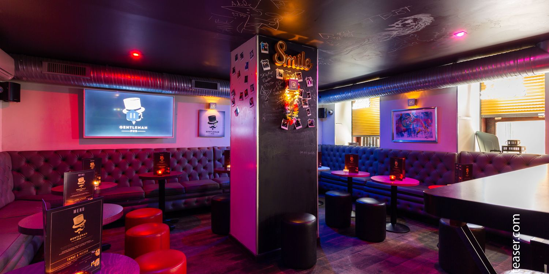 Le Gentleman Pub