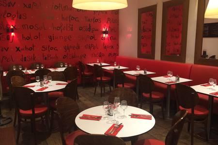 Le Tarmac, Restaurant Paris Gare de Lyon #0