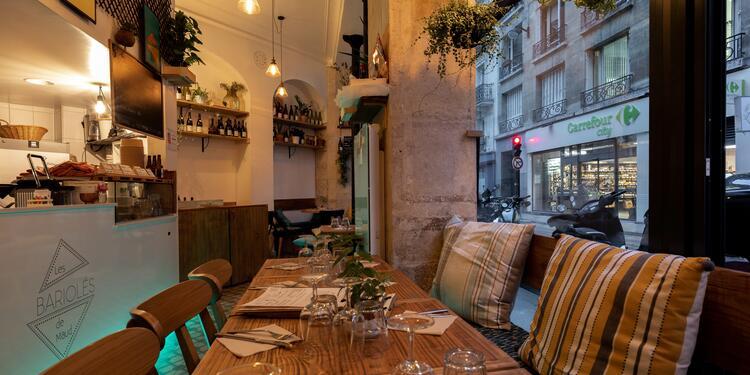 Les Bariolés de Maud, Bar Paris Faubourg - Montmartre #0