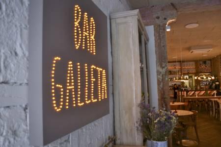 Bar Galleta, Bar Madrid Centro #0