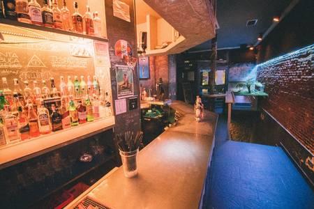 Reptilia, Bar Madrid TRIBUNAL #0