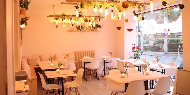 Cardamone, Restaurant Ivry-sur-Seine Val-de-Marne #0